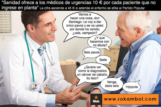 Incentivos urgencias Rkb OK