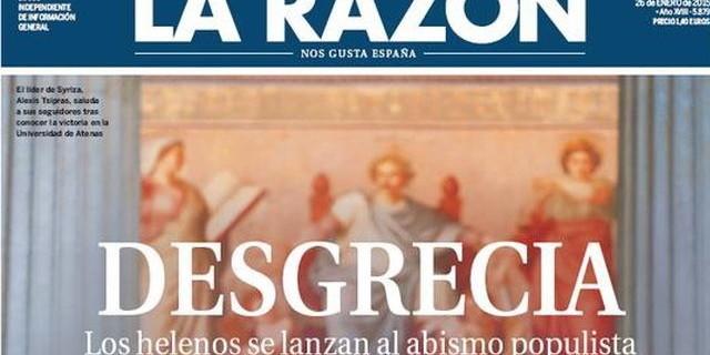 El MOMA compra todas las portadas de La Razón